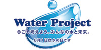 Water Projectサイト